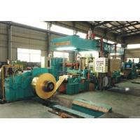 Wholesale Stainless Steel Cold Rolling Mill 8 Hi 850mm Light Weight 7000KN Rolling Force from china suppliers