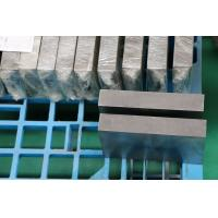 Buy cheap Rectangular Forged Block Inconel 625 ASTM B564 / UNS N06625 / 2.4856 Nickel Alloy Products from wholesalers