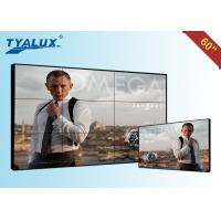 China Bezel Width 6.5mm Panel 4K 60 inch LCD Video Wall for Surveillance System wholesale