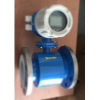 China Electromagnetic Type Flow Meter / Stainless Steel Flow Meter For Korean Lanuage wholesale