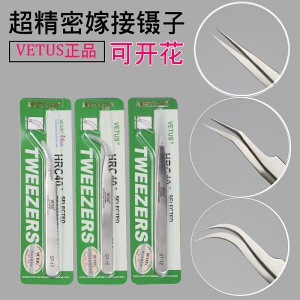 Quality Individual Eyelash Extension Tweezers Volume Lash Tweezers High Temperature Resistance for sale