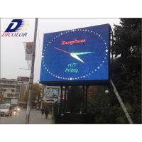 China Bulgaria outdoor full colour led sign display wholesale