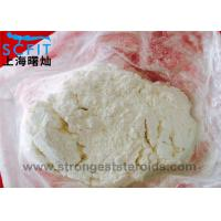 China Strongest Testosterone Steroid  Androsta-1,4-diene-3,17-dione powder for Man Muscle Growth wholesale