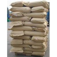Wholesale Polyketon Resin from china suppliers