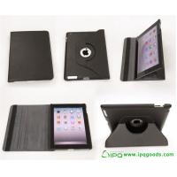 Wholesale lichee pattern 360 degree rotate ipad case from china suppliers