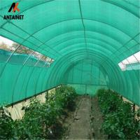 Wholesale HDPE Raschel Knitted Outdoor Shade Net / Sun Shade Netting Cloth with Shade Rate 30% - 90% from china suppliers