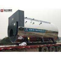 Biogas Methane Fired High Efficiency Gas Boiler 6 Ton / H For Garment Factory