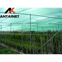 Wholesale Green Warp Knitted Garden Shade Netting Agricultural Shade Net from china suppliers