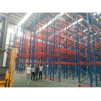 Wholesale Cold Roll Steel Pallet Storage Racks For Industrial Storage Goods 3 Years Guarantee from china suppliers