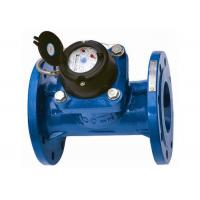 Wholesale Woltman Water Flow Meter Multi Jet Water Meter Reed With Positive Displacement from china suppliers