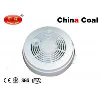 Buy cheap Office Fire Solution Independent Smoke Alarm Detector  Smoke Sensor from wholesalers