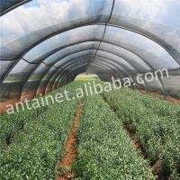Wholesale greenhouse sun protection tape yard shade netting for agricultural from china suppliers