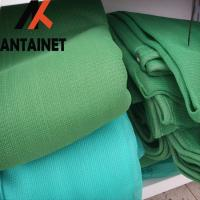 Wholesale HDPE Raschel Knitted Outdoor Shade Net / Sun Shade Netting Cloth with Shade Rate 10% - 99% from china suppliers