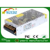 China Centralized 12 volt LED Power Supply High Efficiency With Alumimum Shell wholesale