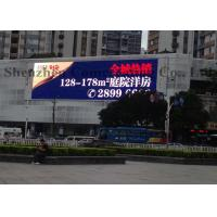 China Bluetooth waterproof DIP LED Display for Advertising Steel Cabinet wholesale
