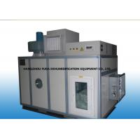 Wholesale Wheel Adsorption Stand-alone Industrial Desiccant Rotor Dehumidifier 4500m³/h from china suppliers