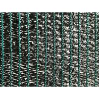 Wholesale Construction Safety Sun Shade Net In Black / Green / Yellow , 1m - 12m Width from china suppliers