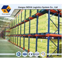 Wholesale OEM Loading Capacity Drive In Pallet Racking with Smart Section Design And High Quality Steel from china suppliers