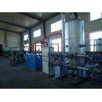 Cryogenic Oxygen Manufacturing Plant  Air Separation Unit With Cylinder Filling Systemn