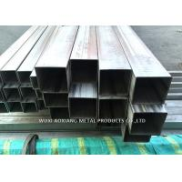 Hairline Finish Stainless Steel Pipe / Seamless Square Steel Tubing 201