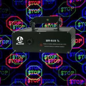 China DJ Sound/Auto Active laser light BLONG HT-818 400mW RGB stage laser equipment Club KTV room effect lighting Factory wholesale