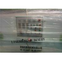 Memory Function Vacuum Membrane Machine For Soft Leather 8800*1500*1400mm