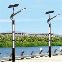 Outdoor waterproof  solar powered led street lighting manufacturers direct wholesale, applicable to park plaza
