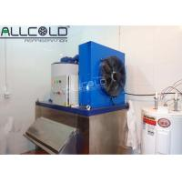 China Water Cooling 5 Tons Ice Flake Machine For Fish Chicken Meat Processing wholesale