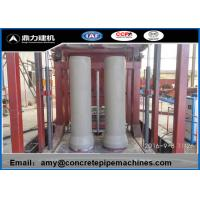 China Double Position Concrete Pipe Making Machine 6-10/Hour Production Capacity wholesale