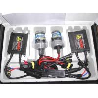 Wholesale Slim HID Xenon Coversion Kits from china suppliers