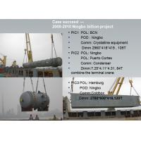 Project shipping service from shenzhen to Korea