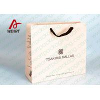 Wholesale Flat Balck Rope Recycled Custom Printed Paper Gift Bags , Fashional Paper Carry Bags from china suppliers