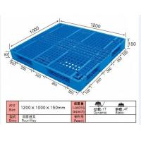 Quality Popular selling cheap plastic pallets from China with top quality for sale