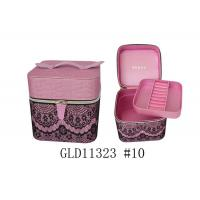 China Square Zippered Cosmetic Bag With Handle , Fabric Lace Jewelry Box 17X17X17 cm wholesale