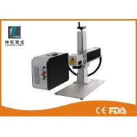 Wholesale Portable Gold Silver Jewelry Laser Marking Machine , 20w Laser Etching Machine For Metal from china suppliers