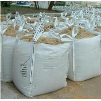 Wholesale Polypropylene Super sack bags from china suppliers