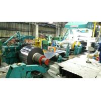 Wholesale Q195, Q215M 08A1 1150mm Skin Pass Mill  Carbon Steel from china suppliers