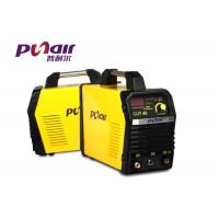 China 0.73 Power Factor Portable Plasma Cutter CUT40 / Small Industrial Plasma Cutter wholesale
