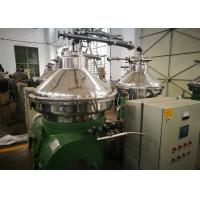 Compact Disc Oil Separator / Industrial Continuous Centrifuge Stainless Steel Material