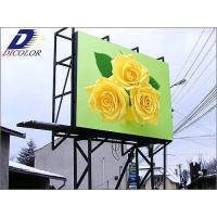 China Romania P16mm Silan chips full color outdoor led display wholesale