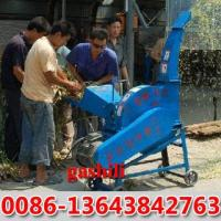 Wholesale Hot Selling Grass Chopping MACHINE0086-13643842763 from china suppliers
