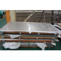 China Food Grade Stainless Steel Sheet wholesale