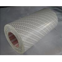 China Nitto Double Coated Tape Nitto5000NS wholesale