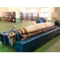 GEA Drilling Fluid Solid Separating Centrifugal Water Oil Separator ISO9001 OEM Certification
