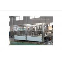 China PET Bottle Washing Filling Capping 3 in1 Monobloc Machine , Automatic Water Filling System wholesale