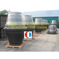 Wholesale Marine Floating Super Cone Fender Anti-rust High Density Polyethylene Pads from china suppliers