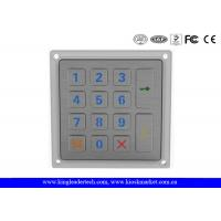 China Silver 14 Keys Backlit Metal Keypad IP65 Waterproof Keypad 4x4 Datasheet wholesale