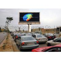 China 1R1G1B seven segment Outdoor Full Color LED Display 16mm Pixels  With 2 Years Warrany wholesale