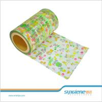 China Disposable Breathable Diaper PP Film wholesale