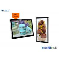 Wholesale 46 Inch Open Frame LCD Video Screen 1080P Wall Wount Digital Advertising Displays from china suppliers